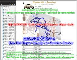 full set maserati workshop manual wiring diagram update to  2006 2002 maserati spyder m138 4200cc cambiocorsa workshop manual wiring diagram 2006 2002 maserati coupe m138 4200cc cambiocorsa workshop manual wiring