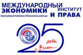 институт экономики и права МИЭП Отзывы о вузе  Международный институт экономики и права МИЭП Отзывы о вузе
