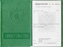 Корочки диплома купить в красноярске ru Корочки диплома купить в красноярске три
