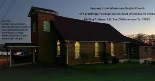 Pleasant Grove Missionary Baptist Church - Posts | Facebook