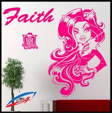 Monster High Bedroom Decorations Wall Art Sticker Decals Wall Decor Childrens Bedroom Monster High