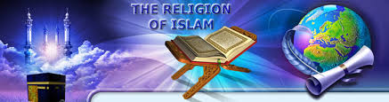 The Religion of Islam Images?q=tbn:ANd9GcRmEsNCNpsgNDRe6TtDO5sMLUYpHWaPEWfMqvNE_qMi90c-ZS6t