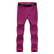 hot winter pants for men