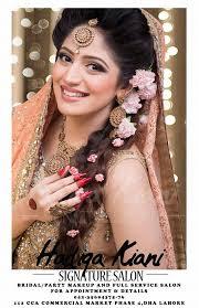 latest indian stani bridal makeup tutorial tutorial simple eyes makeup dailymotionhow to do smokey eye dailymotion