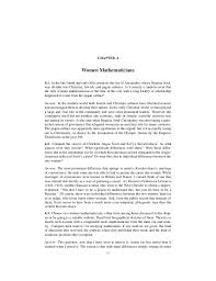 a brief history of math mathematical cultures ii 31 chapter 4 women mathematicians