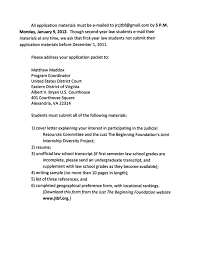 Cover Letter By Students For Marketing Summer Internship Sample
