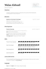 Summer Internship Resume Free Resume Templates 2018