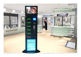 Cell Phone For Cash Vending Machine Locations Extraordinary Cell Phone Vending Machine Locations Best Machine 48