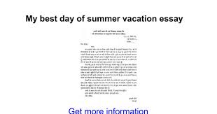 my best day of summer vacation essay google docs