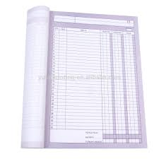 bill book sample doc tk bill book sample 25 04 2017