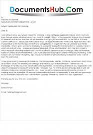 Example Of Internship Cover Letter Cover Letter For Environmental Internship