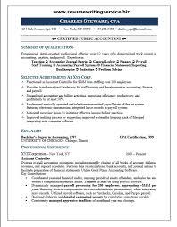Sample Public Accounting Resume Professional Resume Templates