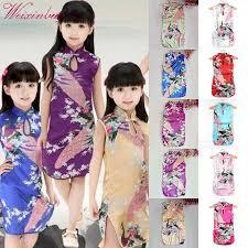 <b>Traditional Chinese</b> Child <b>Girls</b> Baby Peacock <b>Cheongsam Dress</b> ...