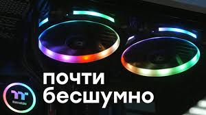 <b>Вентиляторы Thermaltake</b> серии <b>Riing Plus</b> LED RGB <b>TT</b> Premium ...