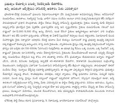 lok satta news  ప్రాణహిత చేవెళ్ల అసంబద్ధ ప్రాజెక్టని ధైర్యంగా ప్రకటించిన కేసీఆర్ ను అభినందించిన