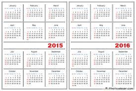 free year calendar 2015 free chinese calendar 2015 year of the goat free calendar