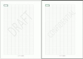 シートの背景に画像を挿入する透かしの追加 Excel2016 初心者の