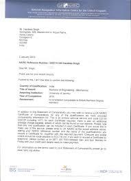 Sample Resume For Applying Deck Cadet application letter for deck cadet Savebtsaco 2