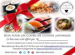 Art De La Table Et Cuisine Japonaise Omoténashi Cuisine