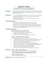 Phlebotomist Resume Inspiration Phlebotomist Resume Samples Resume Sample Elegant Resume Objective
