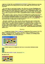 работы бесплатно онлайн курсовые работы бесплатно онлайн
