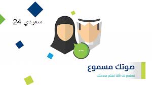 كم باقي على حساب المواطن ca.gov.sa رابط تحديث حساب المواطن 1442 - سعودي 24