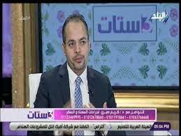 3 ستات - لقاء مع الدكتور كريم صبري استشاري جراحات السمنة والمناظير ..  وأسرار عن عمليات تحويل المسار - فيديو Dailymotion