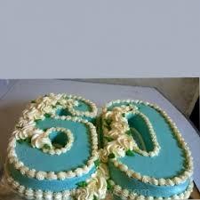 60th Birthday Cake Jaffnalovecom