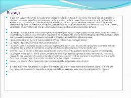 Курсовая работа Образец написания и правила оформления по ГОСТу Правило написания курсовой работы госту