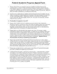 sap appeal essay best photos of sample student progress letter progress report academic appeal