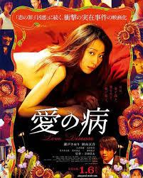 Film semi jepang|kakek legend vs gadis seksi. 9 Film Dewasa Jepang Penuh Adegan Dewasa Dan Erotis Popmama Com