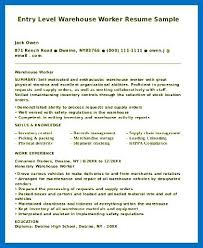 Warehouse Resume Mesmerizing Objective For Resume Warehouse Worker Entry Level Sample Template