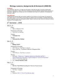 speech sample essays narrative