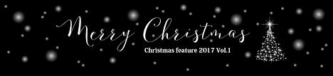 クリスマス特集第一弾無料素材を使ってクリスマスの準備をしよう