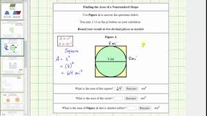 find the area inside a square and outside a circle