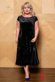 Платье <b>Peserico</b> — купить по выгодной цене на Яндекс.Маркете