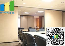 room dividers for office. Room Dividers For Office