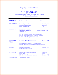 Job Resume Examples For High School Students Free Resume Example