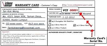 warranty template word warranty card template step 1 fill up your download page form word