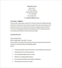 Retail Resume Templates | Viaweb.co