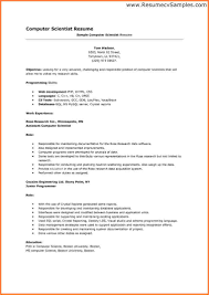 Computer Science Internship Resume Sample Sample Resumes For Internships Computer Science Krida 18