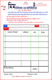 cash memo design welcome to kamal fuad s portfolio world