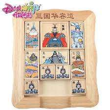 Wooden Path Game Golden Key Classic Chinese Wooden Traditional Game Toy Three 96
