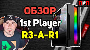 <b>1st Player R3-A</b>-R1. ОБЗОР. - YouTube