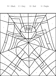 Touch the screen to fill in the number and the pieces surrounding it. Color By Number Online Free Coloring Home