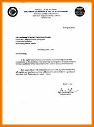 Sample Letter Of Resignation Due To Retirement Gallery - Letter ...