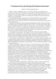 Современные барды Тимур Шаов реферат по культурологии скачать  Это только предварительный просмотр