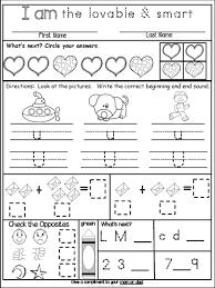 Weekly Homework Kindergarten Weekly Homework Differentiated