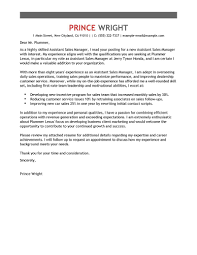 Leading Automotive Cover Letter Examples Resources