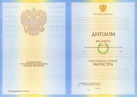 mba time moscow business school master s degree and diploma